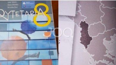 Photo of Kosova mungon në hartën e tekstit shkollor, ministrja Shahini: Është gabim i paqëllimshëm