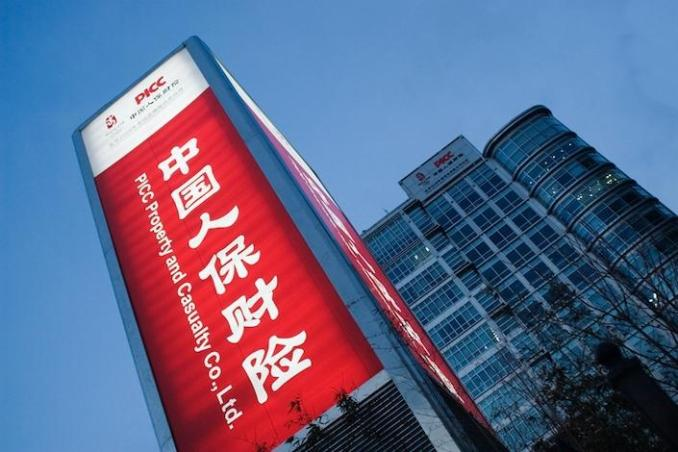 PICC P&C's Hubei branch provided insurance for most of Kingold's gold-backed loans.