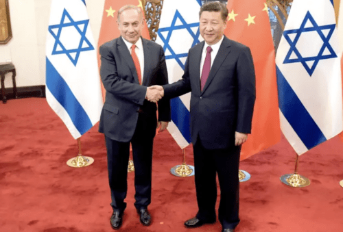 """Polite Deflection Will No Longer Cut It"" - US Pressures Israel To Sever Economic Ties With China"