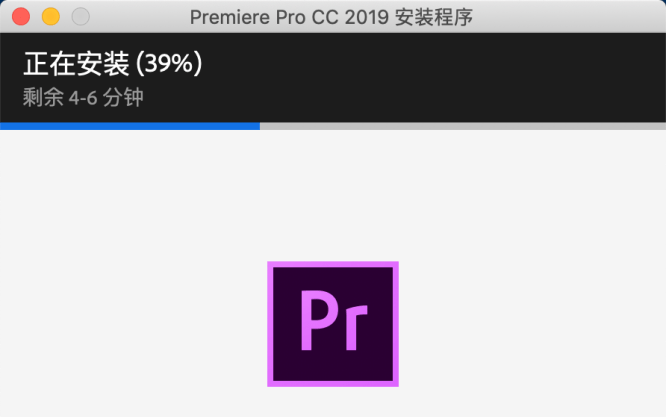 苹果 Adobe Premiere Pro CC 2019 for MAC 安装