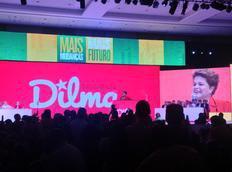 Convenção do PT oficializa Dilma e dá o tom da campanha caue fonseca/zero hora