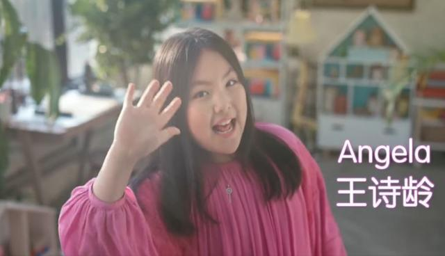 """李湘又讓女兒拍廣告掙錢,卻遭網友說像""""黑旋風"""""""