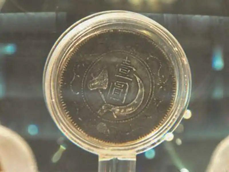 中國發行過馬克思幣?來自賀龍建立的房縣蘇維埃政府
