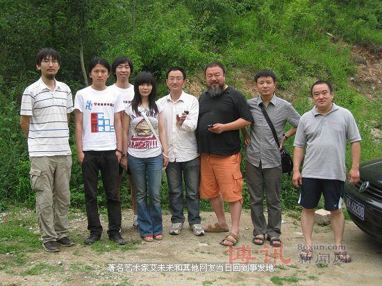 201006190345china2