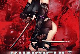 Kunoichi 3 Dark Butterfly Uncensored