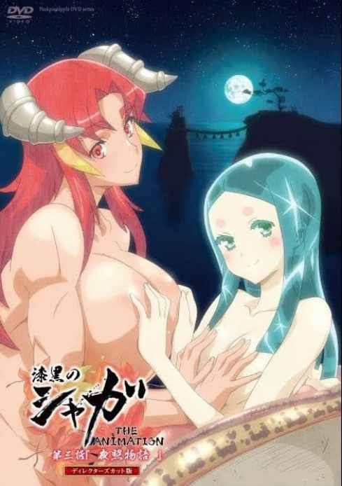 Watch Shikkoku no Shaga The Animation Episode 3 Director's Cut Subbed
