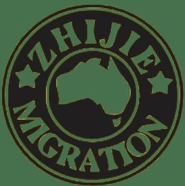 志杰留学移民中介和过户师