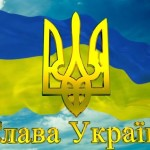 Гімн Твереза Україна