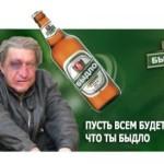 Достало — Уничтожение детей Украины алкоголем !