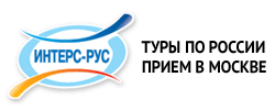 inbound touroperator in Russia, tours, dmc in Moscow