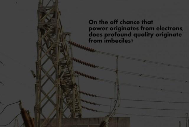 dhaka electricity