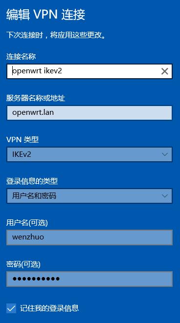 Configuring IPsec IKEv2 in OpenWrt 15 05 – 文卓的笔记