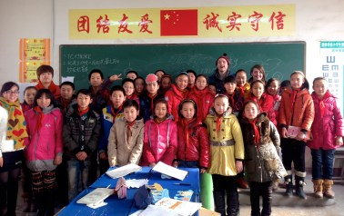 This was taken at a primary school we visited in Fenyang. Had to stand on my tiptoes for this one