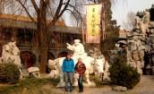 Taken at the Fenjiu factory (where they make Fenyang's famous baijiu)