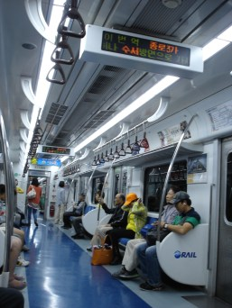 A quick ride to see how the subway worked. It was not crowded (Sunday evening) and easy enough to manage.