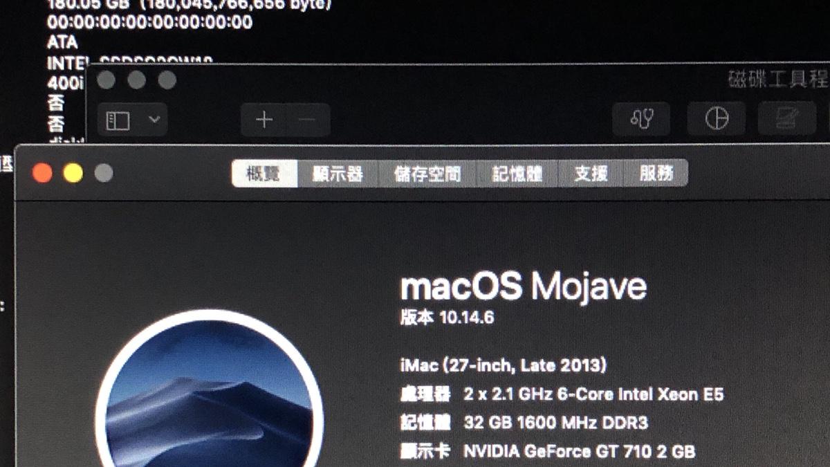 [success] 黑蘋果 IBM SERVER X3550M4 + 陣列卡 LSI 9211-8i 開機 Mojave 10.14.6 Hackintosh