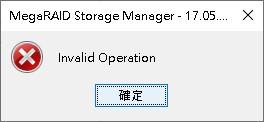 5.2_Serial_1A5E00_Load BIOS_original_update_error