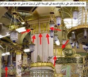Mosque Mecca