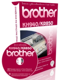 BROTHER KH-940/KR-850