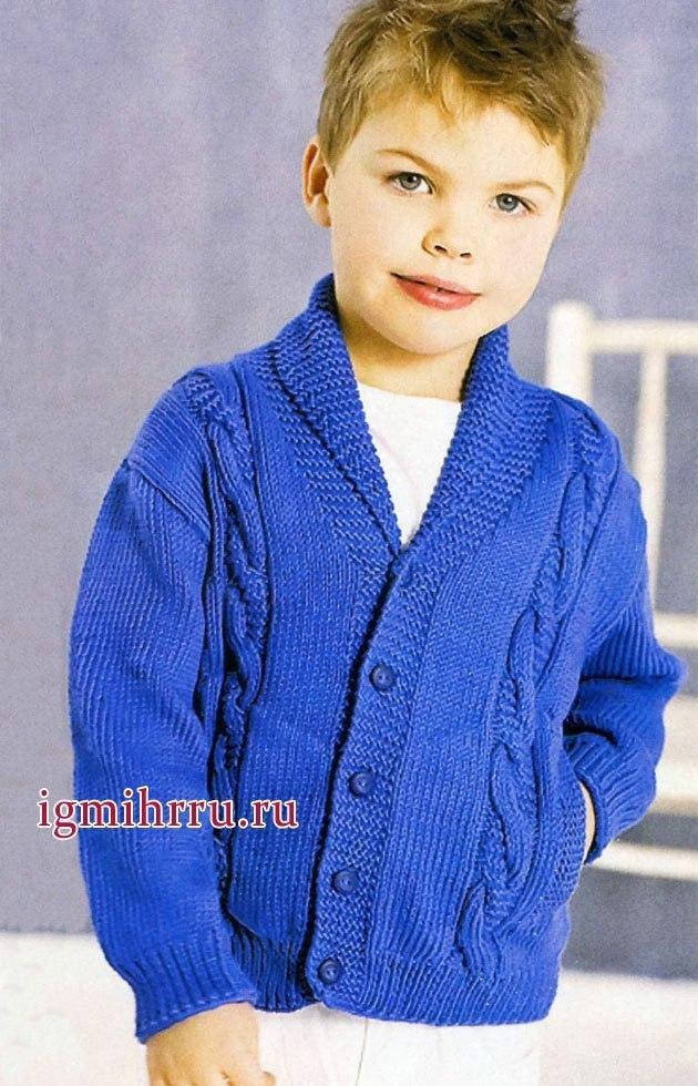 жакет на мальчика на рост 98110122134146 вязание спицами