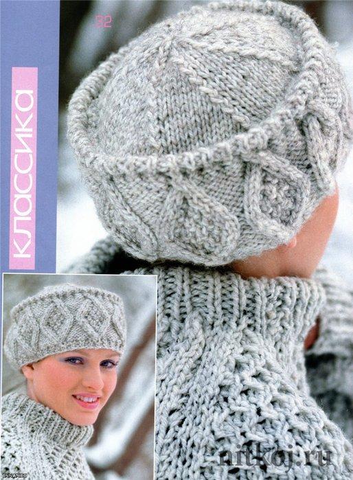 шапка кубанка вязание спицами журнал вдохновение рукодельницы