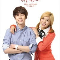 [Lirik] Shine Your Way By Kyuhyun and Luna