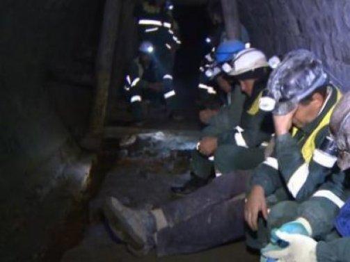 mineri-blocati