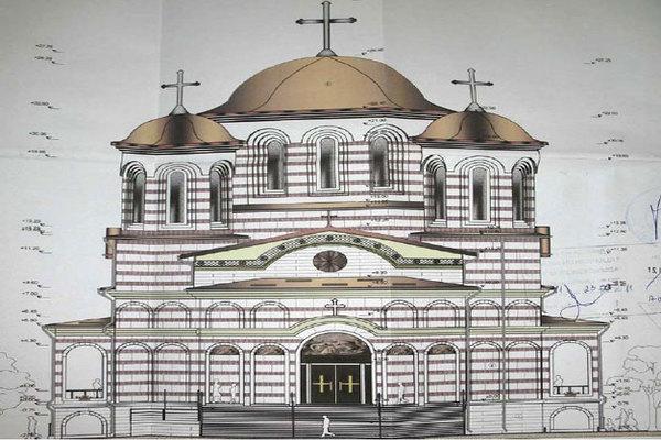 Catedrala1_600x400