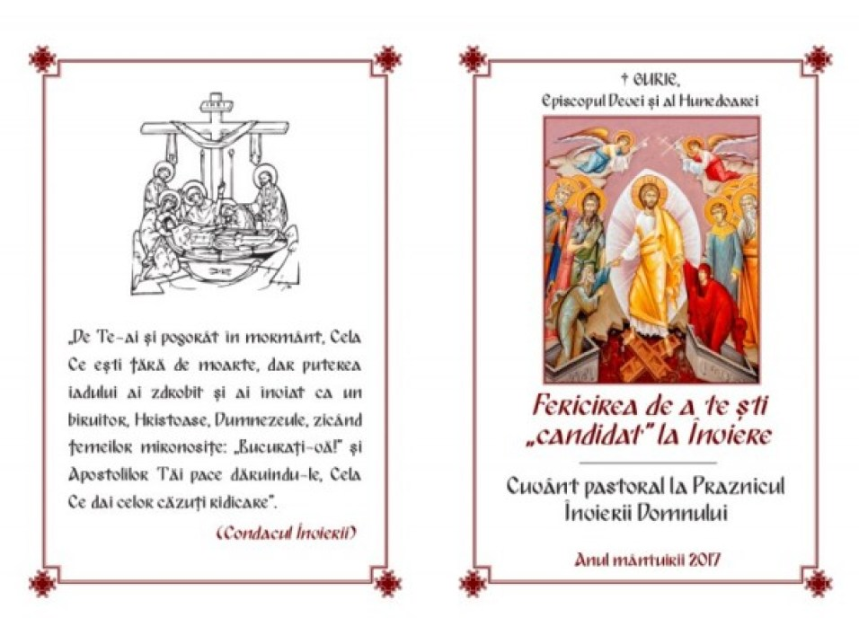 Coperta-Pastorala-Pasti-20171