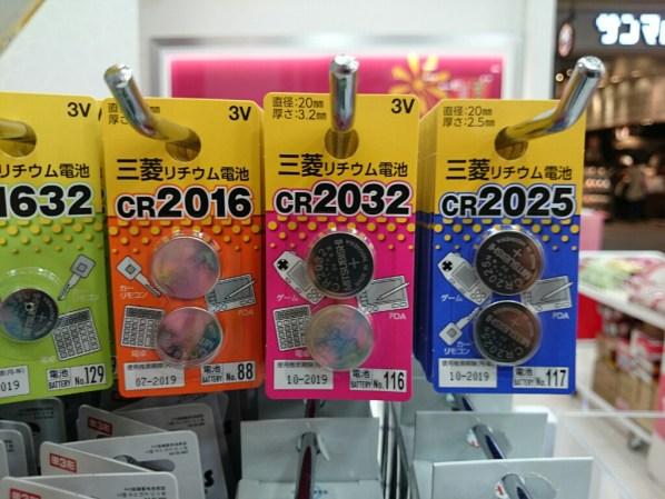 ボタン電池 CR2016 CR2032 CR2025