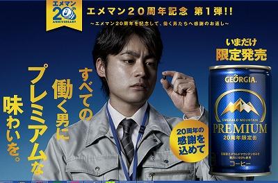Mr.yamada