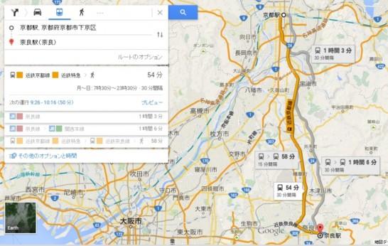 京都駅-奈良駅