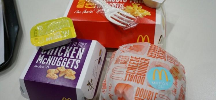 【ダブルチーズバーガー クラシックフライセット+チキンマックナゲット5ピース】食べてきました。