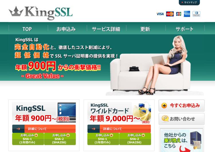 kingssl page
