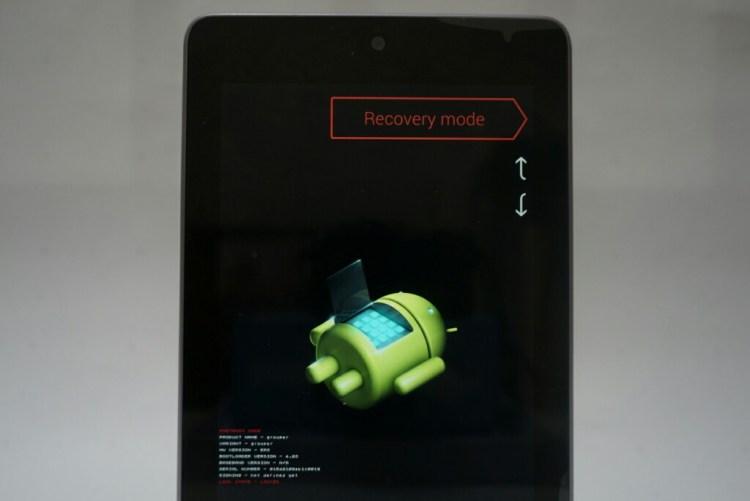 Nexus7 リカバリーモード