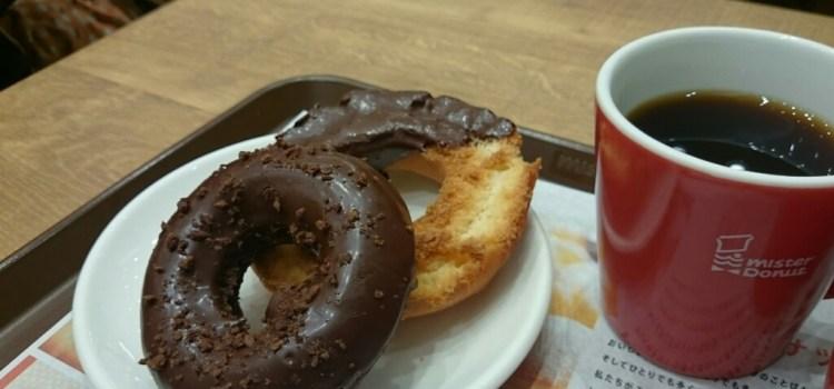 ミスタードーナツは持ち帰りだけではなく、店内でゆっくり過ごしたい時にも快適です。