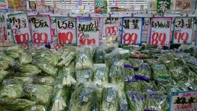 業務スーパー 野菜