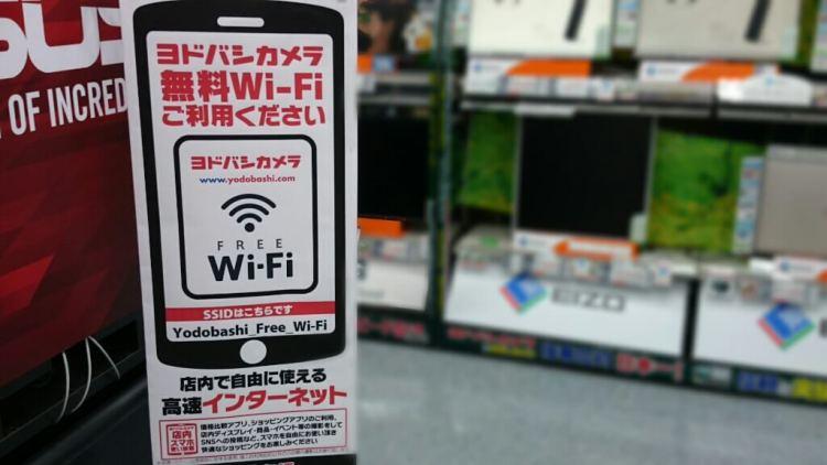 yodobashi-wifi