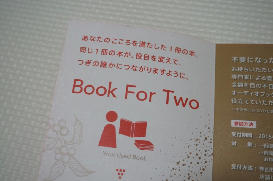 book for two