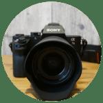 カメラは値段が安いモノより少し高めのモノがおすすめ。