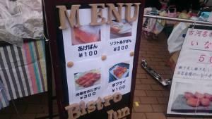 Jun's Food Company
