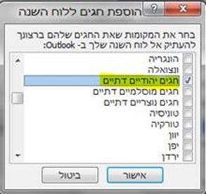 clip_image010_thumb_0DF75A62