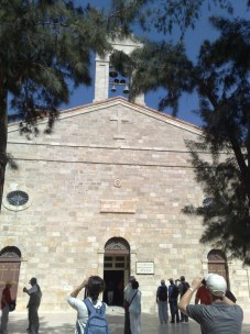 Kościół św. Jerzego jest również nazywany kościołem map, gdyż mozaiki tu znalezione są swoistym typem geograficznego odwzorowania terytorium ziem biblijnych.