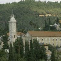 Ain Karem i Abu Gosz