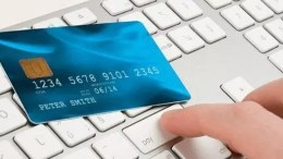 Online Shopping 101: Deals and Security 3