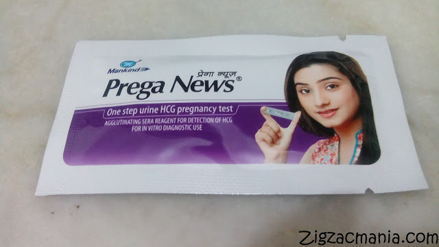 Prega News Pregnancy Test Strip Review