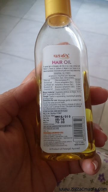 Patanjali Shishu Care Hair Oil Review