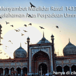 Perutusan Zikri Husaini.com Sambutan Maulidur Rasul 1433 Hijrah.