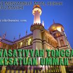 Selamat menyambut MAAL HIJRAH 1434, 2012/2013Masihi