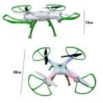 Drone murah untuk dijual (rm60 jer)